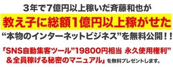 2015y02m15d_111614282.jpg