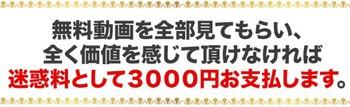 2015y02m15d_114609250.jpg