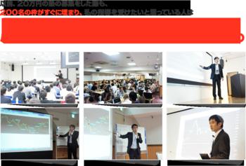 img_seminar2.png